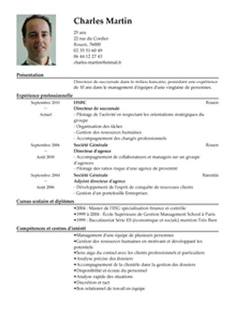 cadre administratif et commercial d entreprise cv directeur de succursale exemple cv directeur de succursale livecareer
