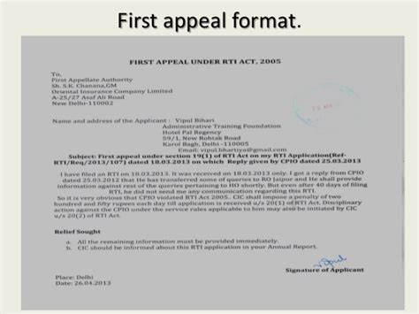 file rti application  rti act