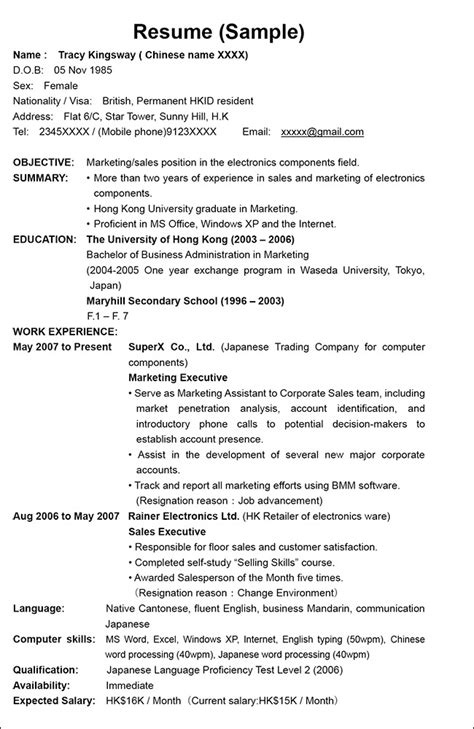 resume exle expected salary resume ixiplay free