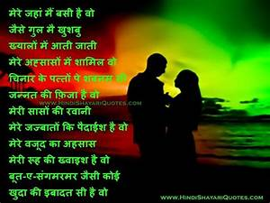 TRUE LOVE QUOTES IN HINDI FONT image quotes at relatably.com