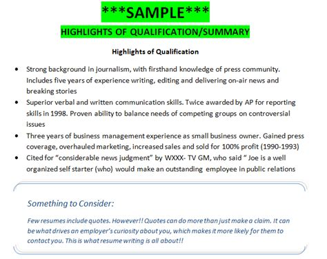 highlights of qualifications resume