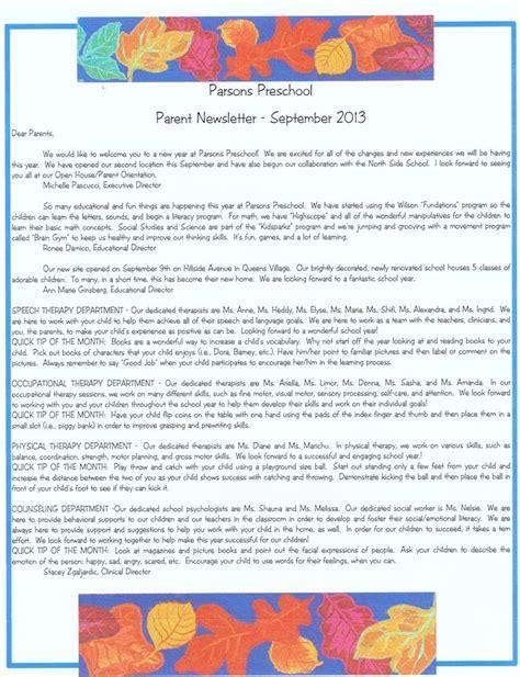 newsletters 171 parsons pre school 305 | September Newsletter 2013