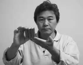 Min Interno Concorsi by Tze Min Tsai Interno Poesia
