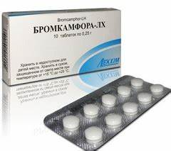 Препарат таблетки при артрозе