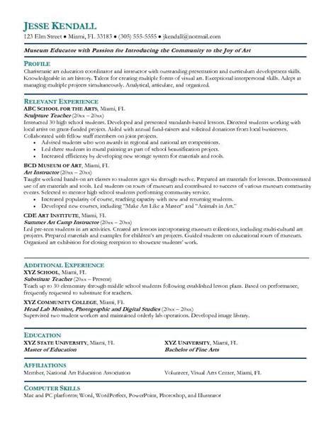 Pre K Resume by Pre K Resume Exle Exle Resume Free