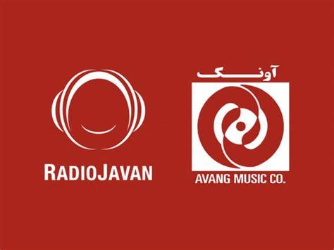 Baixar remix 2018 radio javan dj taba