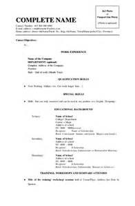mba student resume for internship resume format