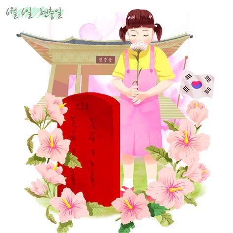A post shared by songjieun (@bimil_jieun) on jun 6, 2017 at 3:06am pdt. Etiqueta #현충일 en Twitter