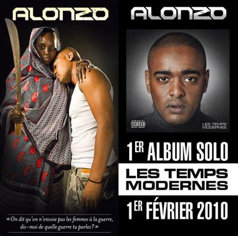 alonzo les temps modernes alonzo quot les temps modernes quot dans les bacs nouvel album psy 4 de la rime 4 232 me dimension