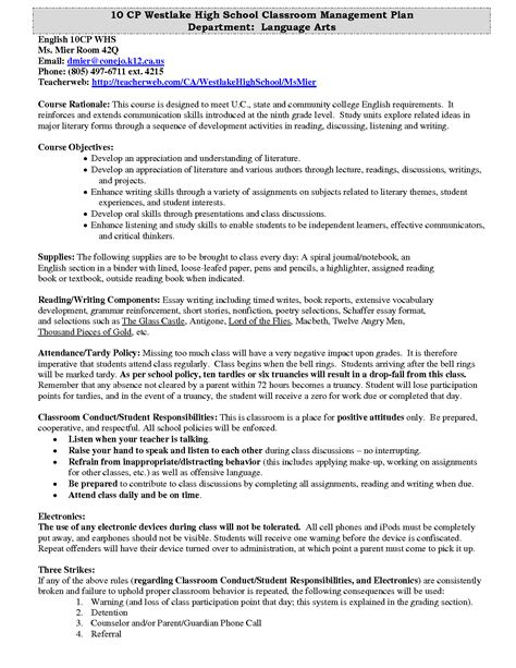 westlake high school classroom management plan high