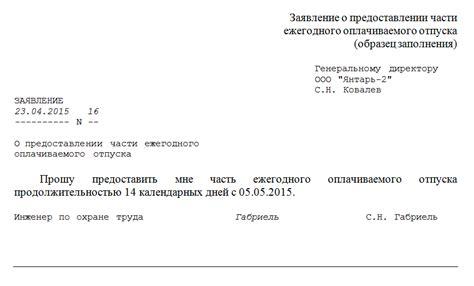 Скачать бланк заявления об отмене судебного приказа