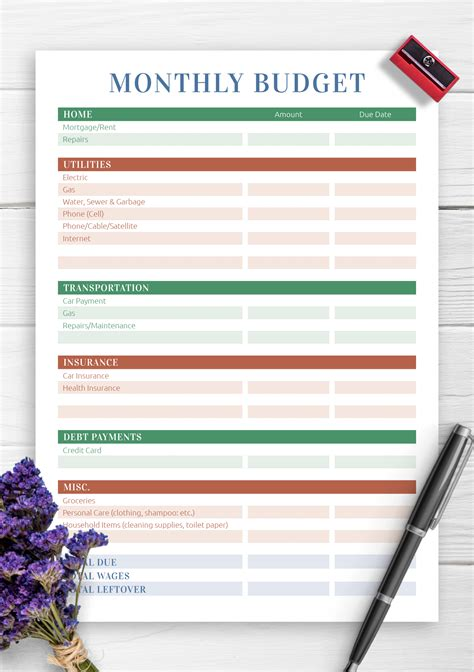 printable monthly household budget