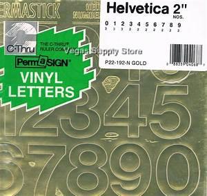 press on vinyl gold helvetica letters amp numbers self With press on vinyl letters