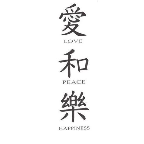 ideas  japanese tattoo symbols  pinterest