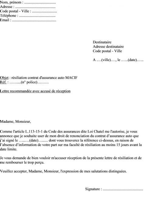 modele lettre resiliation assurance garantie accidents vie loi chatel modele lettre resiliation assurance auto document