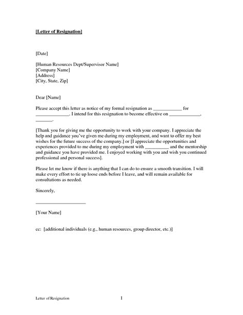 printable letter  resignation form generic
