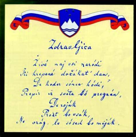Slospletnik: Slovenska himna
