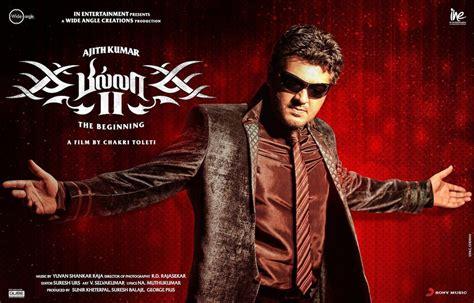 Tamil Mp4 Free Download