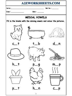 class nursery medial vowels    images