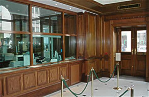 埃及国民银行 - 王朝网络 - wangchao.net.cn