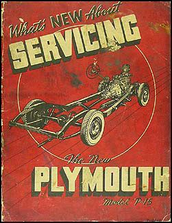 Wiring Diagram 1951 Plymouth Concord by 1946 1953 Plymouth Repair Shop Manual Original