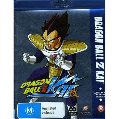 Order today with free shipping. Dragon Ball Z Kai Collection 2 Blu-ray - Walmart.com ...
