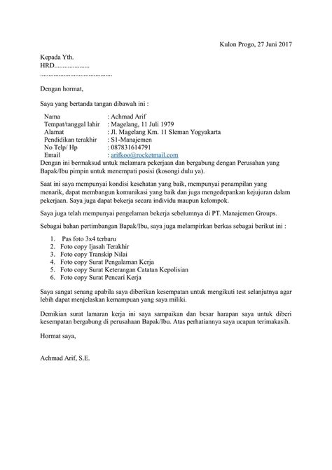 Surat Lamaran Kerja 2017 by Contoh Surat Lamaran Kerja Untuk Fair Doc
