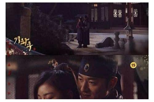 baixar imperatriz ki drama korean