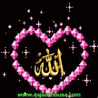 Download 500+ Wallpaper Bergerak Lafadz Allah HD