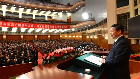 date set  chinas  important political event