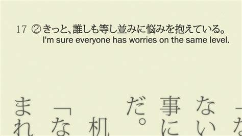 Japanese Love Quotes English Translation