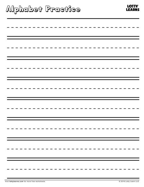 practice  perfect blank alphabet practice sheet