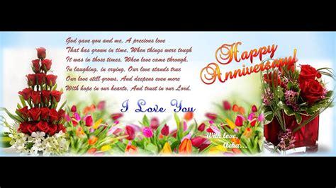 malayalam wedding anniversary song youtube
