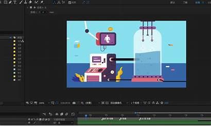 Animation Resume Refined Organized Animations Grouped Layouts