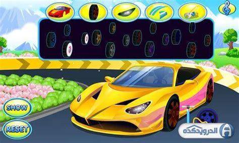 دانلود Sports Car Wash V 203 بازی کارواش ماشین های اسپرت