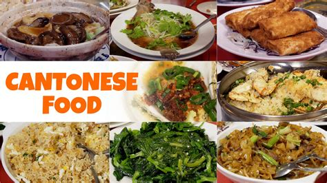 cuisine cantonaise recettes cantonese food search engine at search com