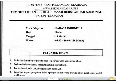 Berilah tanda silang (x) didepan huruf a,b atau c didepan jawaban yang benar ! Soal Un Sd 2019 Dan Kunci Jawaban Bahasa Indonesia - Guru ...