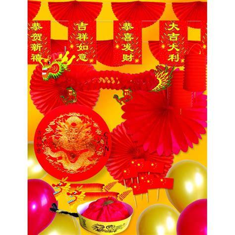kit d 233 coration nouvel an chinois m 233 ga f 234 te