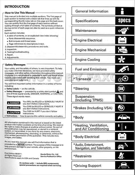 service repair manual free download 2008 honda odyssey electronic toll collection 2011 2012 honda odyssey repair shop manual original 2 vol set