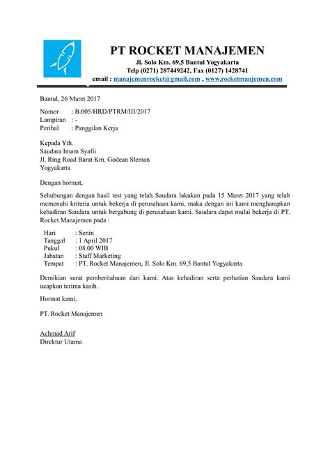 contoh surat resmi dinas rocket manajemen