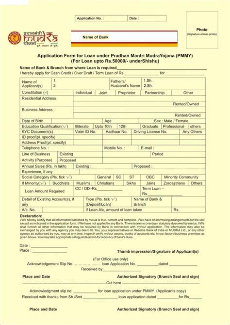 How to get MUDRA Loan - Application Procedure - IndiaFilings