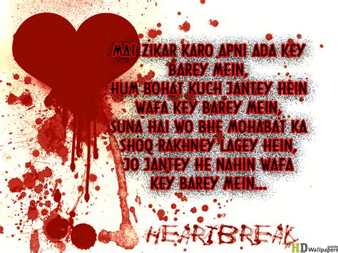 heartbreaking quotes quotesgram