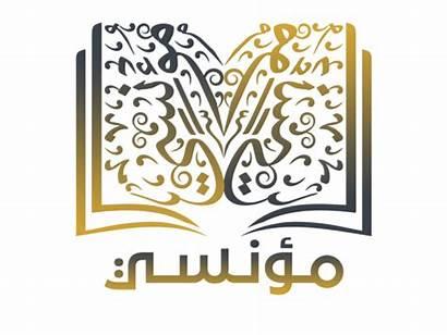 Arabic Calligraphy Dribbble