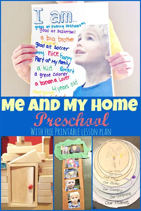 me and my home preschool theme week with lots of ideas 957 | 123216a2f7525027b964e8af59511757