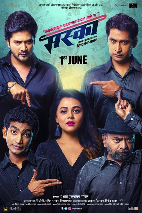 Maska Marathi Movie Cast and Crew | Director, Producer, Release Date, Review, Box Office ...