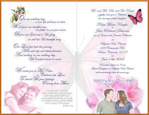 12+ Sample Wording For Wedding Invitations