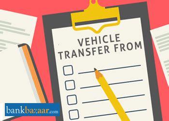 noc  bike transfer   state   procedure