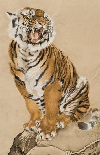 Japanese Tiger Wallpaper Mungfali