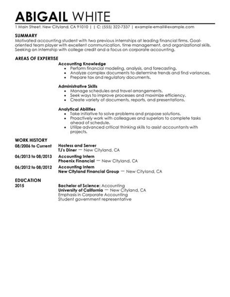 Exle Of Resume For College Internship by Best Internship Resume Exle Livecareer