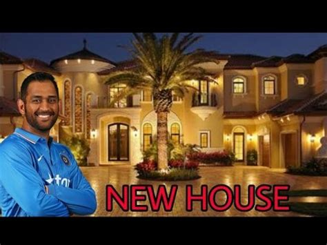 ms dhoni beautiful house    homes  kerala